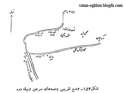 نقشه سرعين در 1344