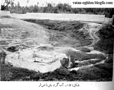 بش باجيلار در 1344